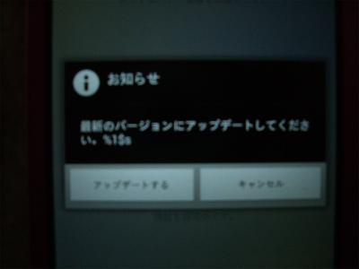 CIMG6585.jpg